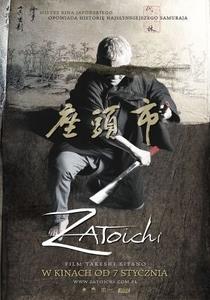 Zatoichi - Poster / Capa / Cartaz - Oficial 2
