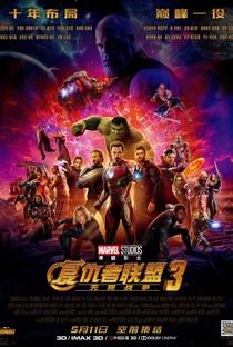 Vingadores: Guerra Infinita - Poster / Capa / Cartaz - Oficial 18