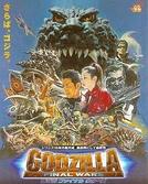 Godzilla Batalha Final (Godzilla: Final Wars)