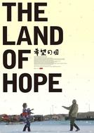 A Terra da Esperança (Kibô no kuni)