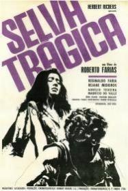 Selva Trágica - Poster / Capa / Cartaz - Oficial 1