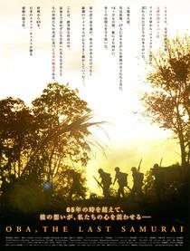 Oba: The Last Samurai - Poster / Capa / Cartaz - Oficial 1