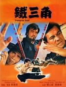 O Mestre Do Kung Fu Contra Os Homens De Ferro (Tie San Jiao)