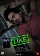Like (Like)