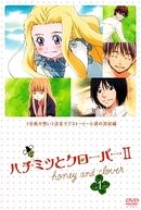 Honey & Clover (2ª Temporada) (ハチミツとクローバー II)