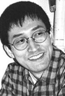 Junji Ito (I) - Poster / Capa / Cartaz - Oficial 4