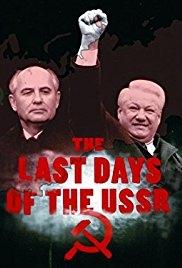 Os últimos dias da URSS - Poster / Capa / Cartaz - Oficial 2