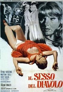 Trittico - Poster / Capa / Cartaz - Oficial 1