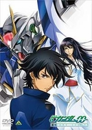 Mobile Suit Gundam 00 (2ª Temporada) (機動戦士ガンダム00)