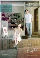 Sintonizada em Você (Yoo Yeol's Music Album)