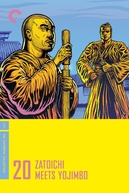Zatoichi Vs Yojimbo