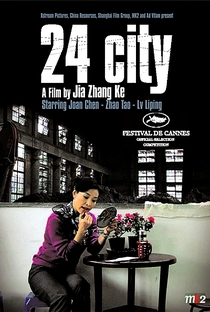 24 City - Poster / Capa / Cartaz - Oficial 1