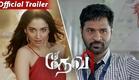 Devi(L) - Official Trailer | Prabhudeva | Tamannaah | Sonu Sood | Vijay