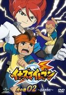 Super Onze (2ª Temporada) (Inazuma Eleven (Season 2))