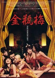 The Forbidden Legend: Sex & Chopsticks - Poster / Capa / Cartaz - Oficial 5