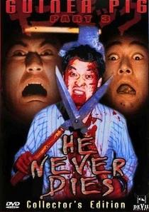 Guinea Pig 3 - He Never Dies - Poster / Capa / Cartaz - Oficial 1