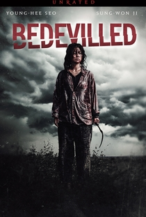 Bedevilled - Poster / Capa / Cartaz - Oficial 3