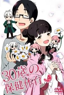 30-sai no Hoken Taiiku - Poster / Capa / Cartaz - Oficial 1