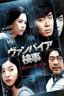 Vampire Prosecutor (2ª Temporada) - Poster / Capa / Cartaz - Oficial 5