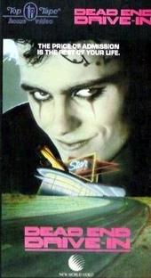 Drive-In da Morte - Poster / Capa / Cartaz - Oficial 2