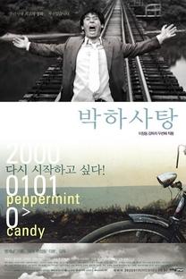 Peppermint Candy - Poster / Capa / Cartaz - Oficial 1