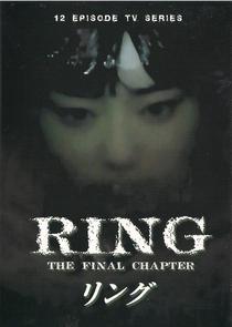 Ring Saishuushou - Poster / Capa / Cartaz - Oficial 2