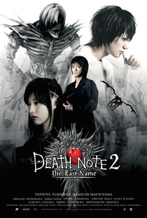 Death Note 2: The Last Name - Poster / Capa / Cartaz - Oficial 1
