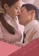 Housewife's Afternoon Delight (Danchizuma: Hirusagari no jôji)