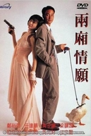 The Killer's Love (Leung sheung ching yuen)