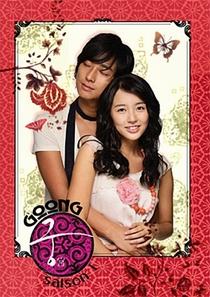 Goong - Poster / Capa / Cartaz - Oficial 7