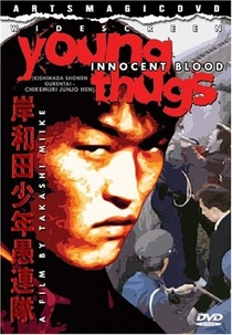 Young Thugs - Innocent Blood - Poster / Capa / Cartaz - Oficial 1