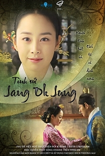 Jang Ok Jung, Living in Love - Poster / Capa / Cartaz - Oficial 4