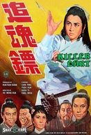 Dardos Assassinos (Zhui hun biao)