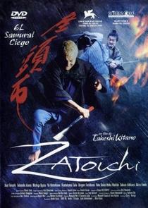 Zatoichi - Poster / Capa / Cartaz - Oficial 11