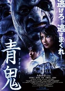 Blue Demon  - Poster / Capa / Cartaz - Oficial 1