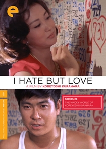 I Hate But Love - Poster / Capa / Cartaz - Oficial 1