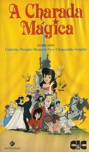 A Charada Mágica - Poster / Capa / Cartaz - Oficial 2