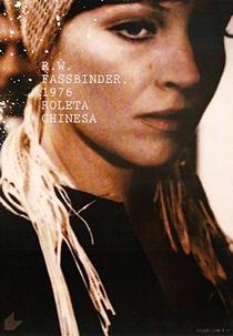 Roleta Chinesa - Poster / Capa / Cartaz - Oficial 1