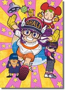 Dr. Slump 11: Dr. Mashirito e Abale-chan - Poster / Capa / Cartaz - Oficial 1
