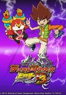 Duel Masters Victory V3 - 9ª Temporada (Duel Masters Victory V3 ( Season 9))
