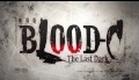 『劇場版 BLOOD-C The Last Dark』水樹奈々主題歌入り予告編