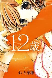 12-sai.: Kiss, Kirai, Suki - Poster / Capa / Cartaz - Oficial 1