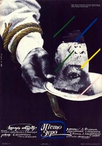 Cidade Zero - Poster / Capa / Cartaz - Oficial 4