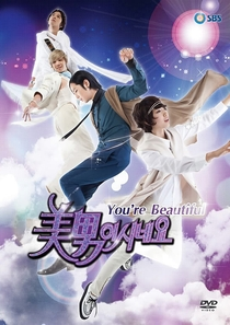 You're Beautiful - Poster / Capa / Cartaz - Oficial 15