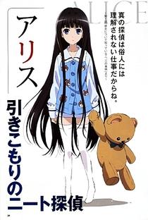 Kamisama no Memochou - Poster / Capa / Cartaz - Oficial 8