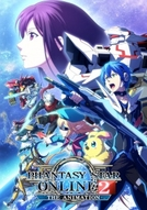 Phantasy Star Online 2 (Phantasy Star Online 2 The Animation)