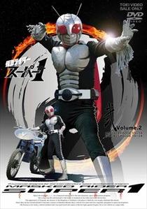 Kamen Rider Super-1 - Poster / Capa / Cartaz - Oficial 1