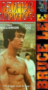 Conspiração Bruce Lee - Poster / Capa / Cartaz - Oficial 10