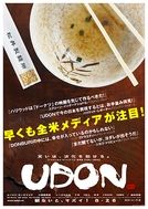 Udon (Udon)