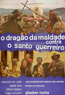 O Dragão da Maldade Contra o Santo Guerreiro - Poster / Capa / Cartaz - Oficial 2